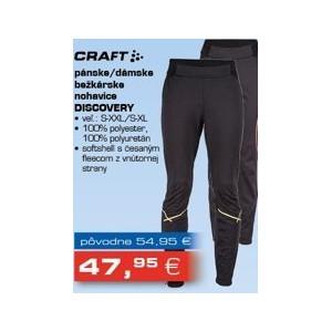644b68cb2 ARCHIV | pánske/dámske bežkárske nohavice DISCOVERY v akcii platné do:  3.1.2018 | Zlacnene.sk